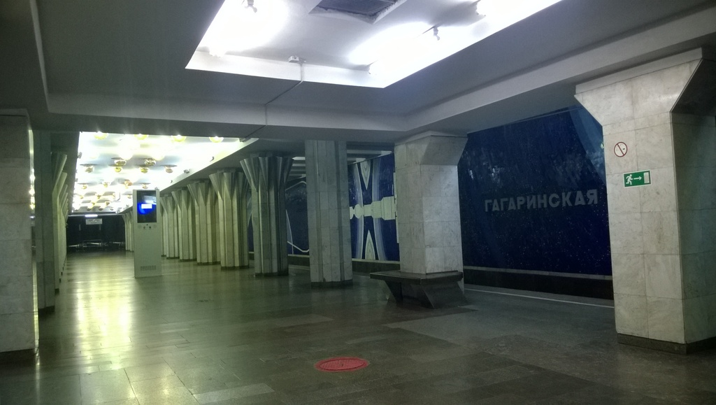 Схема метро и ОТ Самары.