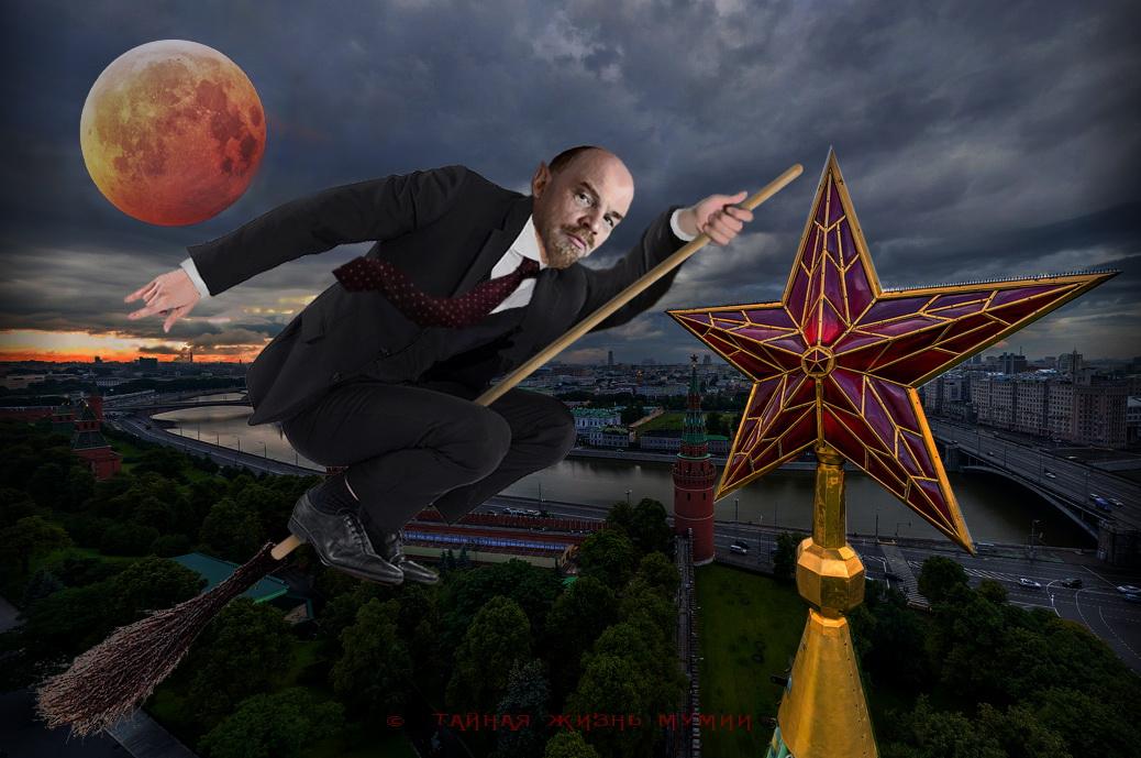 труп Ленина, мавзолей, оккультизм