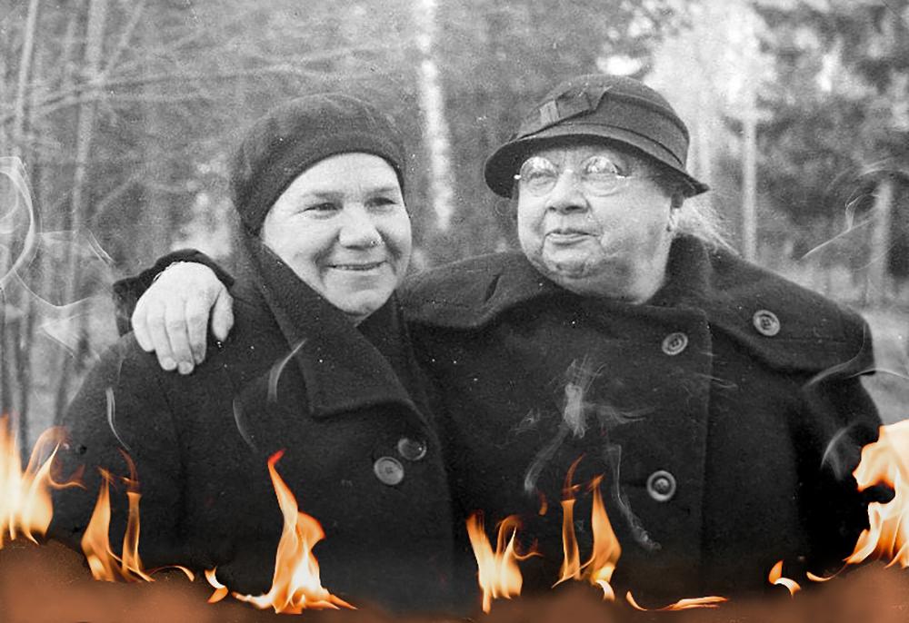 Н.К. Крупская по уголовно-большевицким кличкам «Рыба» и «Минога».