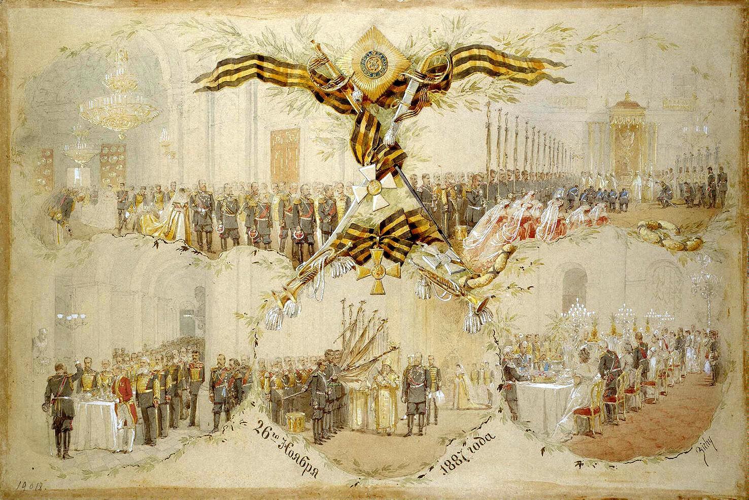 Михай Зичи День Георгиевских кавалеров в Зимнем Дворце 26 ноября 1887 года.jpg