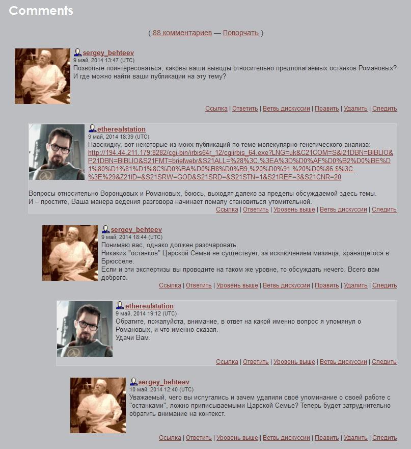 комментарии к записи Яворского