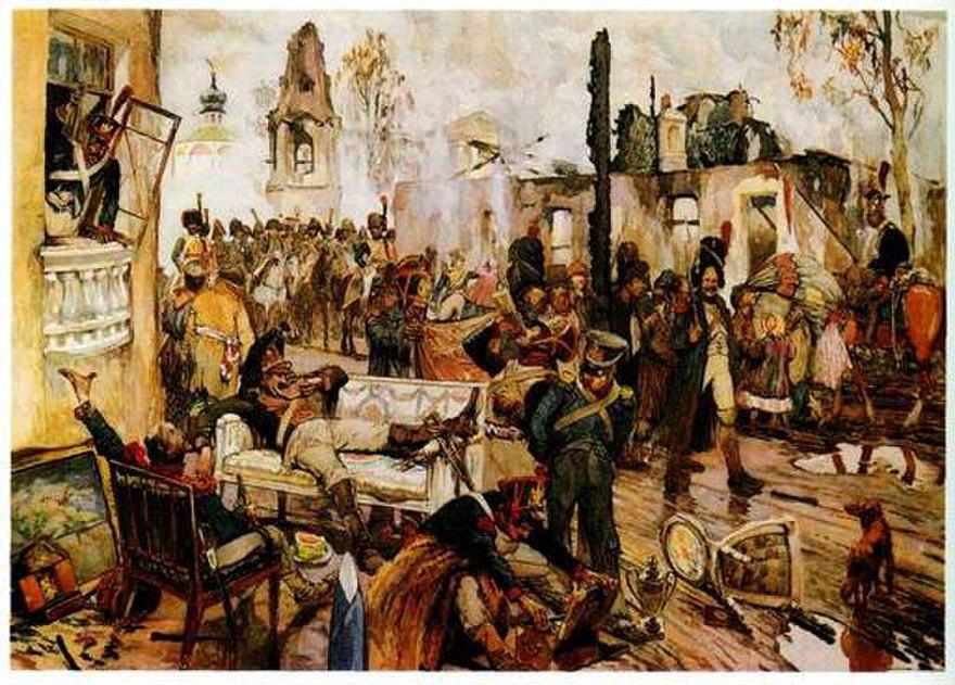 Москва, 1812 год.