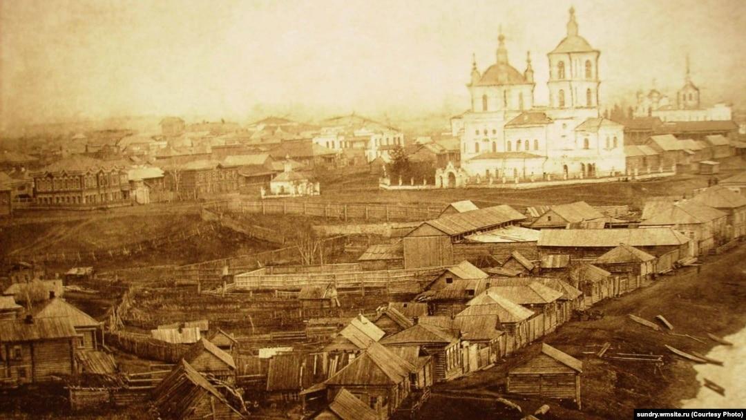 Город Кузнецк (начало XX века).