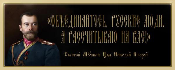 «Декоммунизация может быть только русской».
