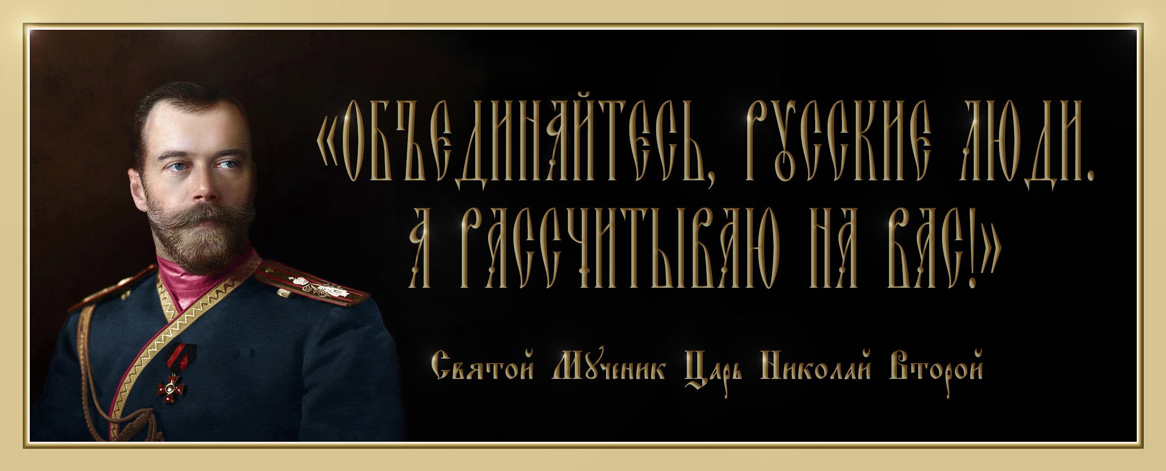 Царь Николай II - Страница 6 25347_original