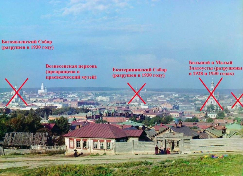 Уничтоженные Храмы Екатеринбурга.jpg