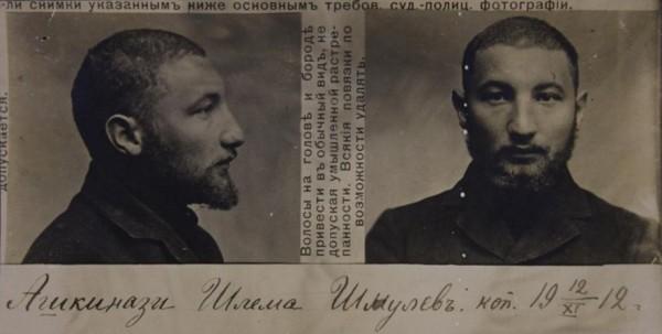 Деятели «пролетарской революции». Фотографии охранного отделения Российской Империи.