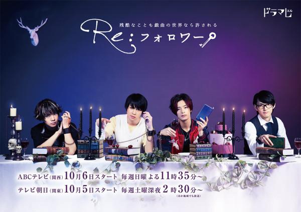 Nanairo Fansub Livejournal