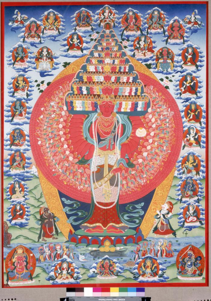Авалокитешвара-локешвара