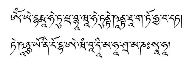 Ye_dharma