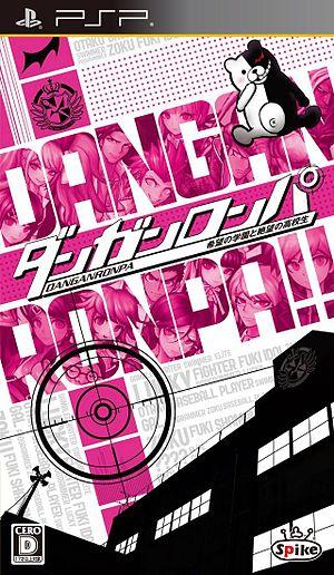 Danganronpa_cover_art