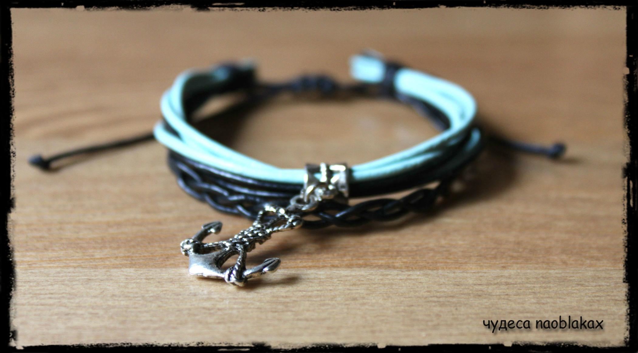 Пиратские браслеты
