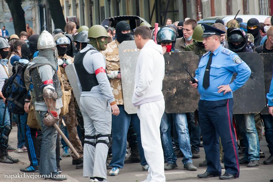 Яценюк инициирует создание общественного совета по контролю за расследованием одесской трагедии - Цензор.НЕТ 1065