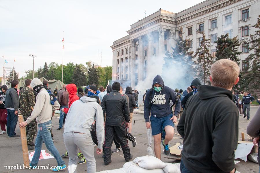 столкновения в одессе-113