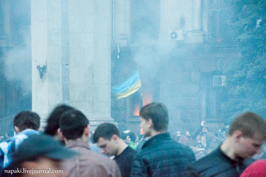 столкновения в одессе-139