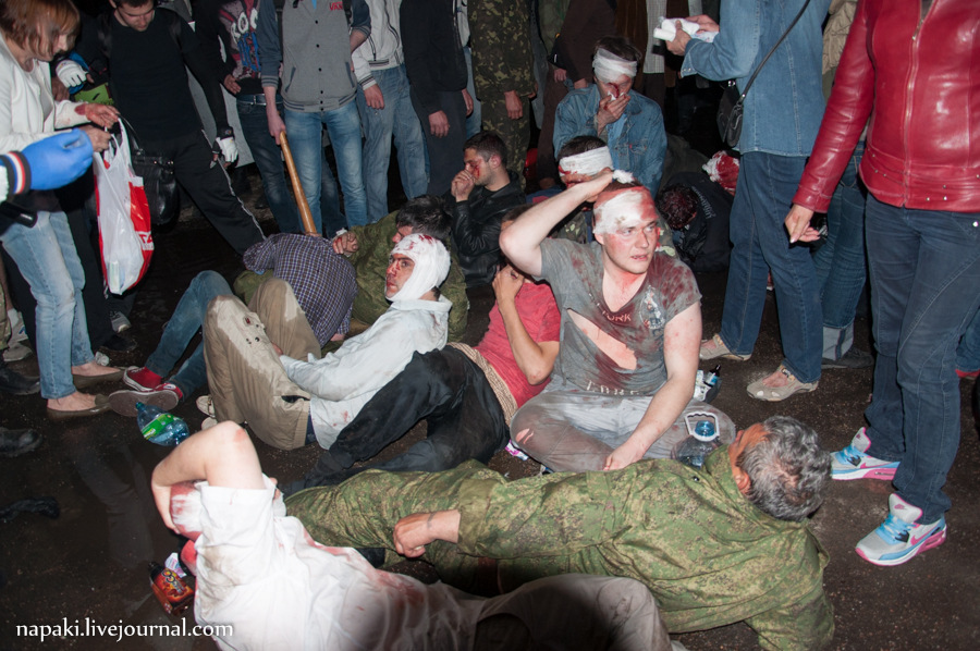 столкновения в одессе-144