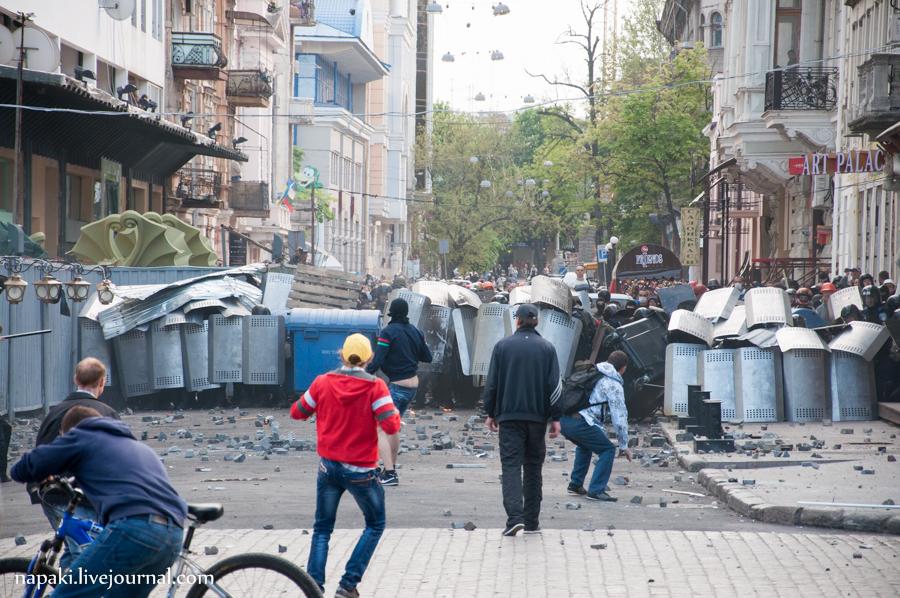столкновения в одессе-71