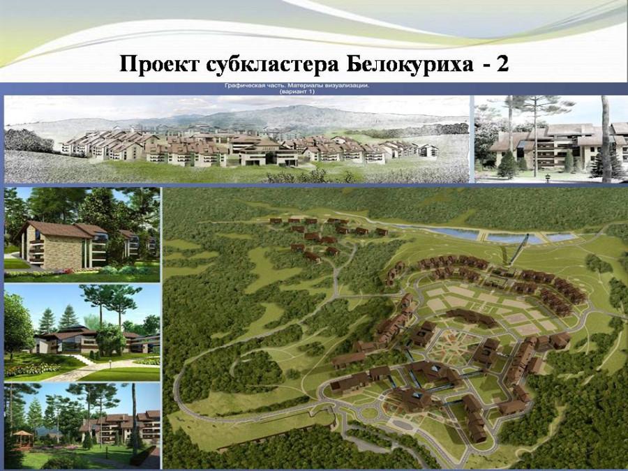 Базаров-3