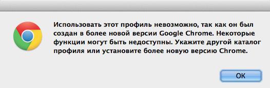 Снимок экрана 2012-12-27 в 0.03.34