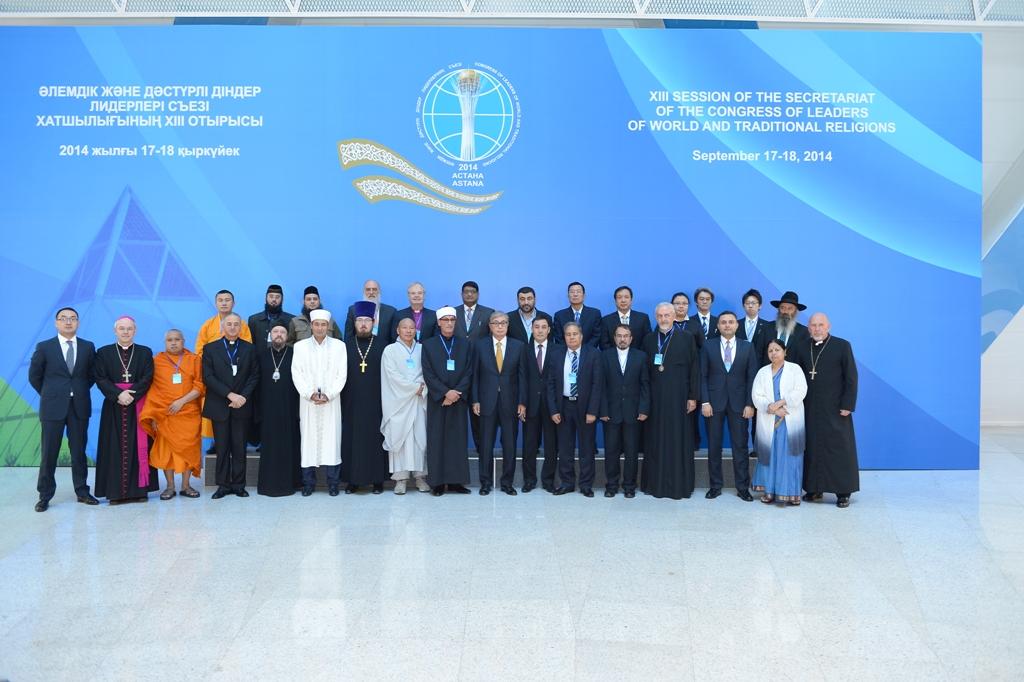 В Астане состоялось XIV заседание Секретариата V Съезда лидеров мировых и традиционных религий