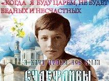 1435784766_cesarevich-aleksiy