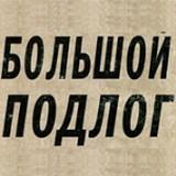 8b29cdaa55195cb5fcb62badcf0b7162