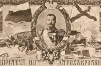 Имперский Новый год: Пир перед чумой 1917-го и 2017-й