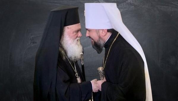 Вопреки Православию и здравому смыслу