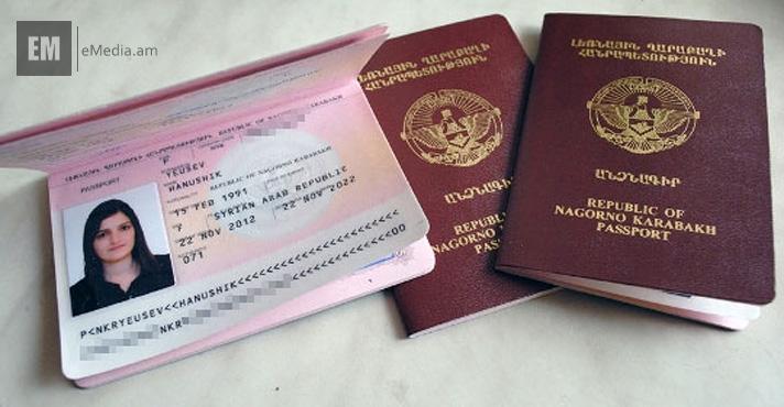 Паспорт гражданина Нагорно-Карабахской Республики. © eMedia.am