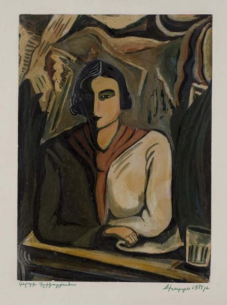 """Геворг Григорян, """"Докладчица"""" 1934"""