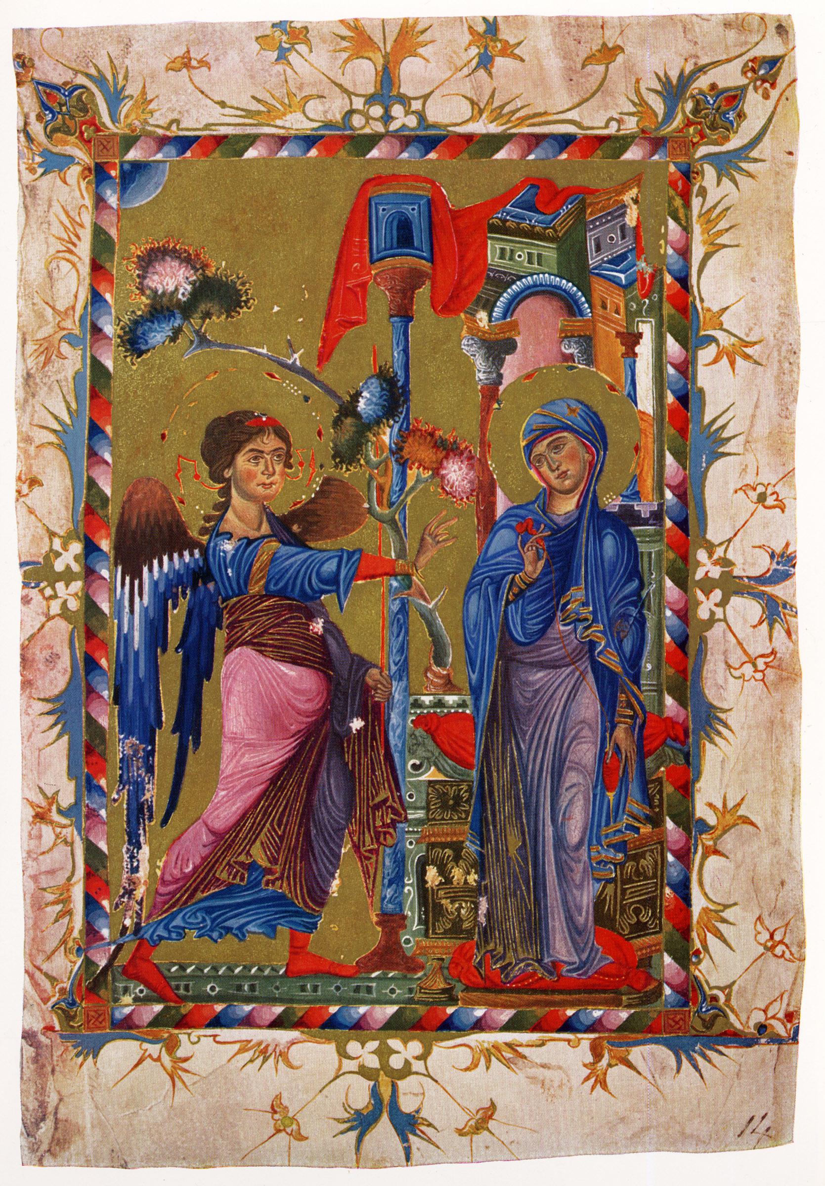 Эчмиадзинское Евангелие 989 года, Торос Рослин