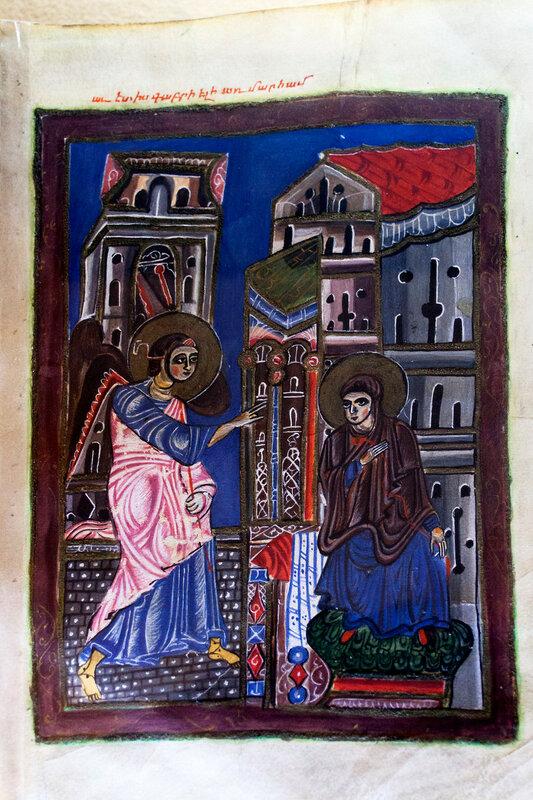Евангелие XIII Века, мастер Григор