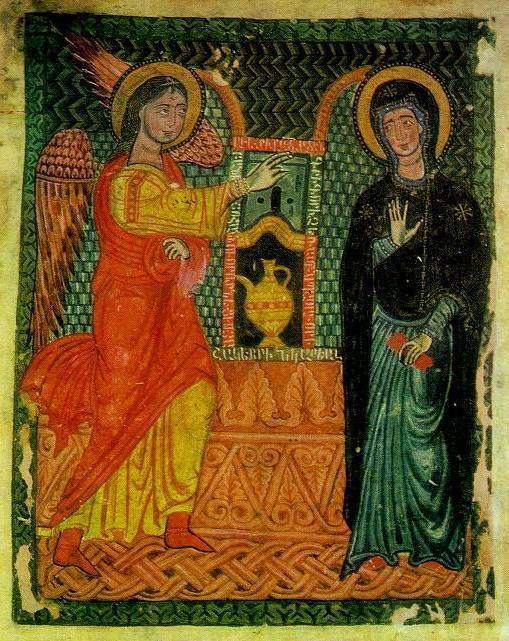 Миниатюра Григора Татеваци, 1378 г. Википедия