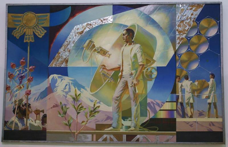 "Рубен Гевондян, ""Солнечная энергия"" 1986"