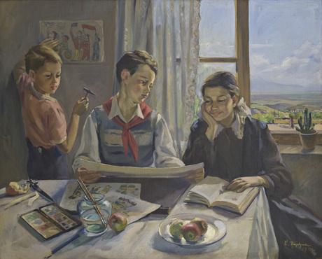 "Армине Каленц ""Наши дети"" 1952"