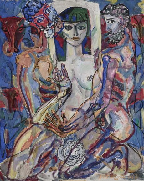 """""""Афина"""" 1967"""
