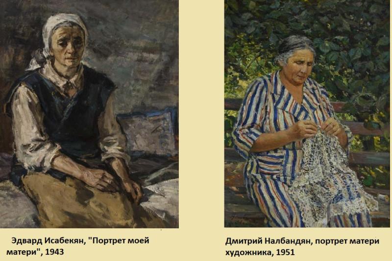 из коллекции Национальной галереи Армении