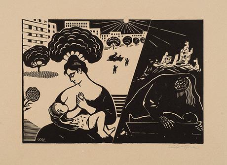 """""""Материнство"""", 1967"""