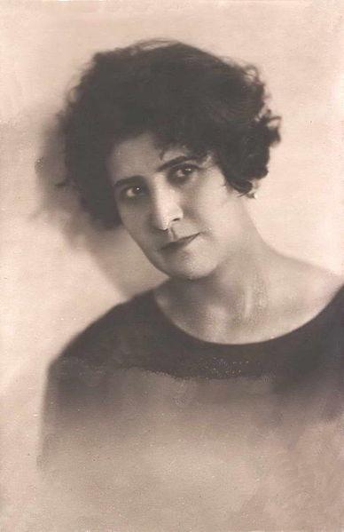 Татьяна Акопян