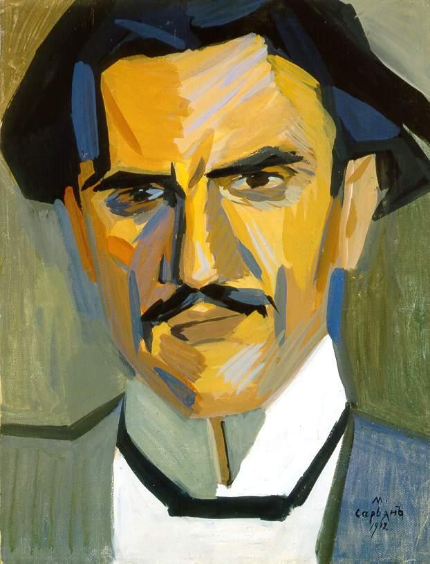 Портрет сына Дживани, Гарегина Левоняна, работы Мартироса Сарьяна.