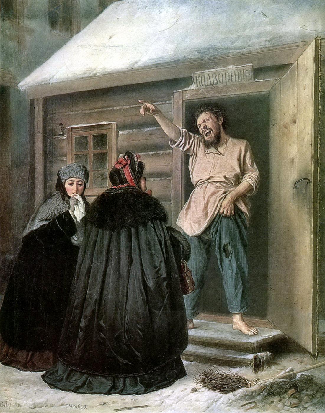 """""""Дворник, отдающий квартиру барыне"""", Василий Перов, 1865"""