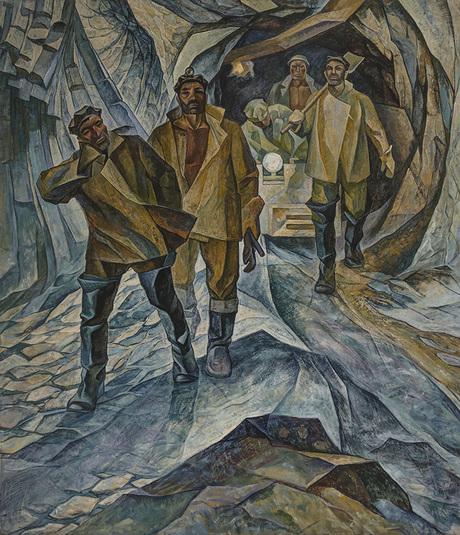 """Арп-Севан""  1971 Пипоян Сурен"