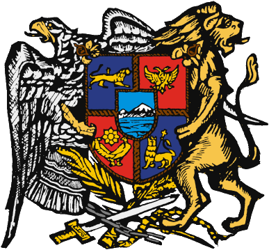 Герб Армении 1918-1921, авторы А.Таманян и А.Коджоян