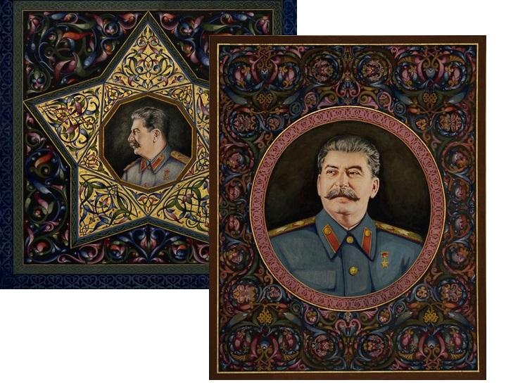 Акварельные эскизы Рубена Шахвердяна для ковродельческой фабрики. Армения
