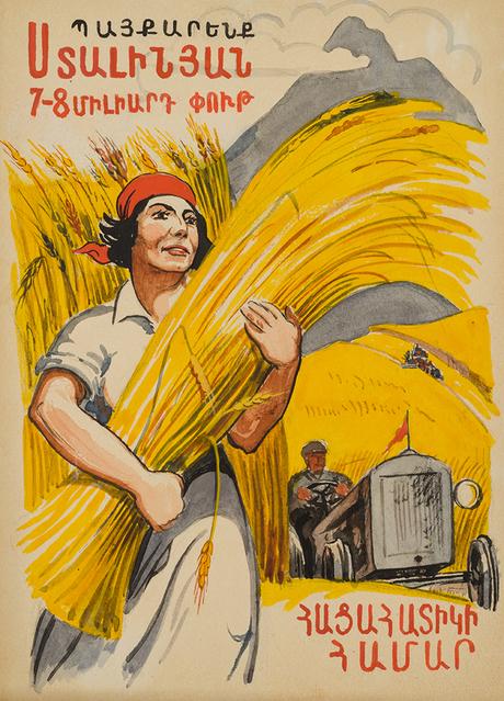 плакат не датирован, Национальная галерея Армении