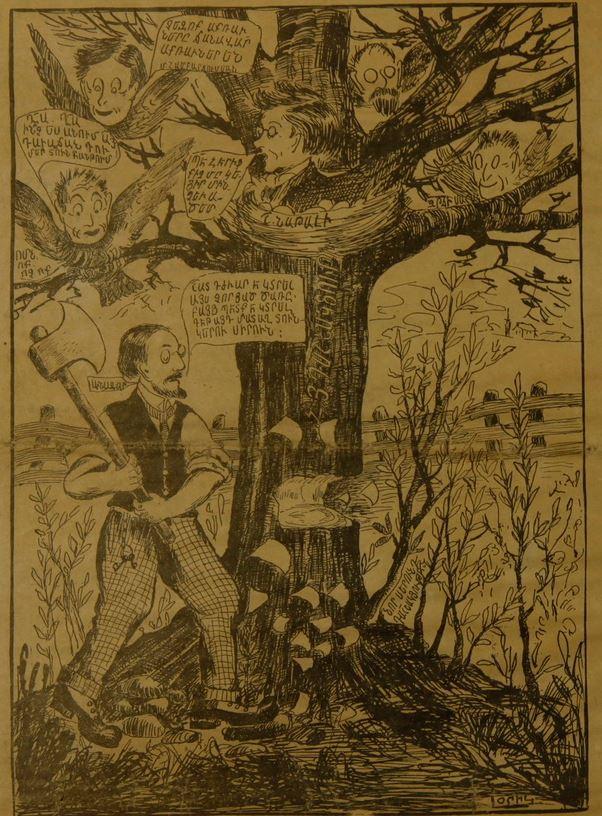 Рубят дерево,мешающее молодым побегам, устроившиеся на ветвях вороны предрекают провал этой затее.