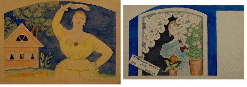 """Плясунья и девушка в окне из эскизов для росписи трактира """"Ягодка"""" 1922"""
