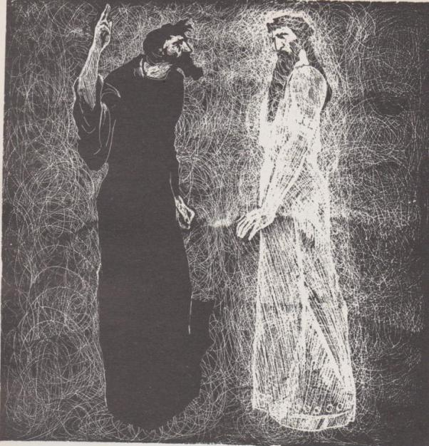 Отец-настоятель и веселый призрак жреца. Художник Г.Мамян
