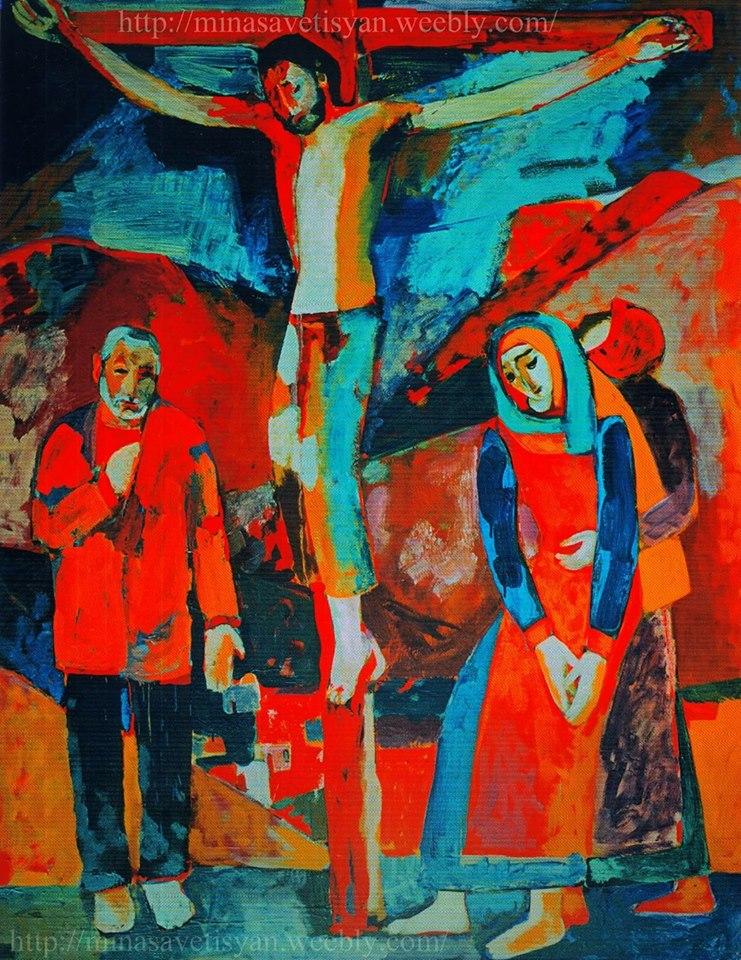 """""""Распятие"""" (Посвящение матери художника) 1969"""