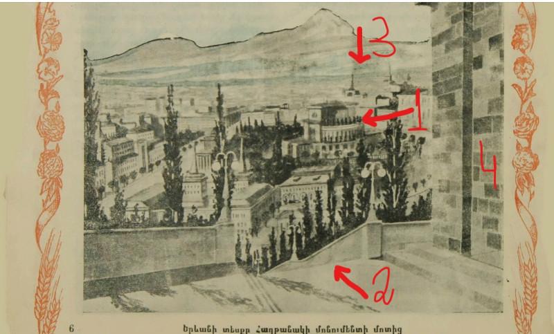 Иллюстрация К.Минасяна  к статье Вигена Хачумяна